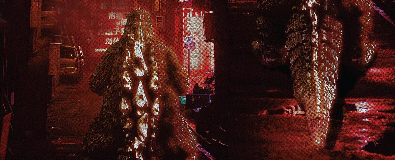 La espantosa y marginal vida de Godzilla
