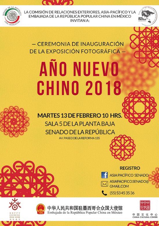 8d6bcfed4 Se inaugurará la exposición fotográfica Año Nuevo Chino 2018 en el Senado  de la República
